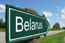 Беларусь установила безвизовый режим для 80 государств