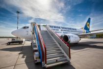 Пассажиропоток украинских аэропортов существенно вырос
