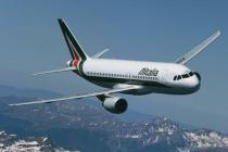 На рейсе в Рим появились тарифы без багажа