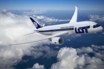 LOT планирует новые рейсы в Польшу из Украины