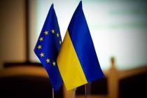 Украинские визы подешевеют, а получить их станет проще