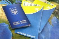 "И снова преграда для ""безвиза"" Украине?"