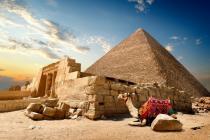 Что еще Египет хочет сделать со своей визой?