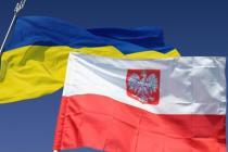 Подачу документов на польскую визу обещают упростить