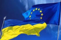 Теперь понятно, почему задерживается безвиз для Украины