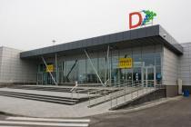 """Аэропорт """"Киев"""" перевел внутренние рейсы в терминал D"""