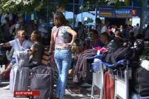 Болгарский туроператор Алма-тур не смог выполить обязательства перед туристами