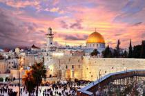 Из Украины в Израиль полетит ещё одна авиакомпания