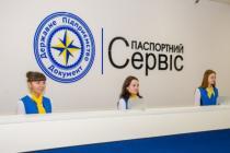 """Часть центров """"Паспортного сервиса"""" восстановили работу"""