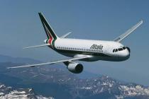 Одна из крупнейших авиакомпаний Европы на грани ликвидации