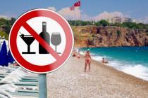 В Анталье запретили алкоголь