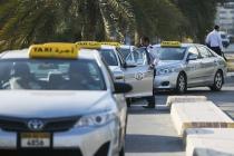 В ОАЭ подорожало такси