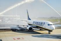 Ryanair переносит старт полётов