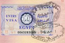 Новый правила въезда в Египет - отменяются!