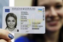 Турция утвердила въезд по внутренним паспортам