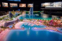 В ОАЭ запустили новый туристический проект