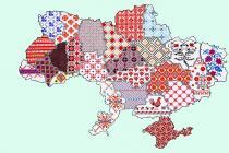 Уникальный туристический маршрут стартовал в Украине