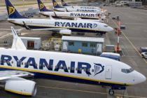 Борисполь подписал договор с Ryanair