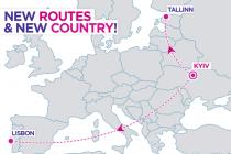 Wizz Air запустит прямые рейсы из Киева в Лиссабон и Таллинн