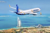 Что даст украинским туристам объединение Emirates и flydubai?