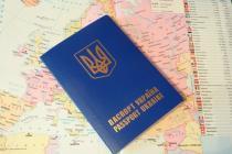 Украинцев предупредили о мошенничестве с загранпаспортами