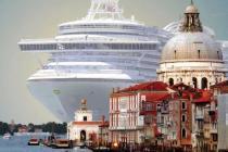 Венеция проголосовала против круизных лайнеров