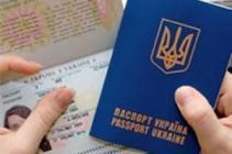 Турция отменит визы для украинцев, если Украина сделает то же самое для турков
