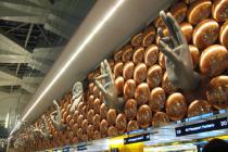 МАУ открыла продажи на прямые рейсы в Индию