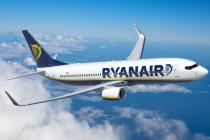 За Ryanair соперничают два киевских аэропорта
