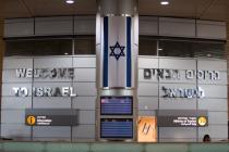 Израиль меняет закон, который повлияет на украинских туристов