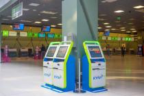 В Жулянах теперь можно самостоятельно регистрироваться на рейс