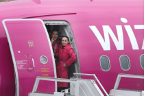 Wizz Air возвращается в Борисполь?