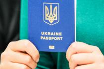 Украинский паспорт занял высокое место в безвизовом рейтинге