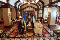 Украинские туристы смогут ездить в ОАЭ без визы