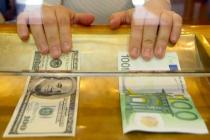 Один из ведущих ТО вновь существенно снизил курс валют