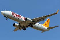 Pegasus Airlines может начать выполнять внутренние рейсы по Украине