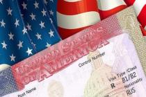 США стали реже отказывать в визах