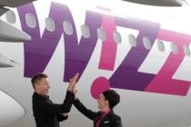 Wizz Air летит в Лутон после многолетнего перерыва