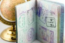 ЕС будет сканировать паспорта на границе