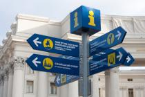Чем интересуются иностранцы в Киеве?