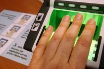 При въезде в Украину будут снимать отпечатки пальцев