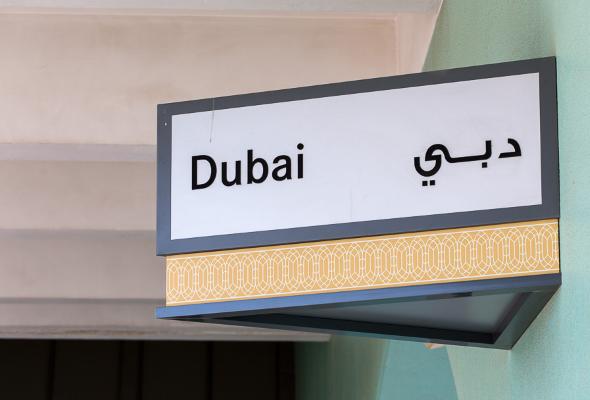 Визовый режим с Эмиратами упростился, но не для всех