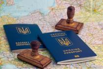 Задержки в выдаче загранпаспортов продолжаются