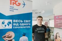 TPG пообещали не допускать переселений туристов