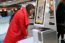 Киоски для самостоятельной сдачи багажа теперь и в Борисполе