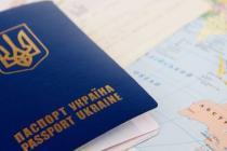 Объем печати загранпаспортов действительно вырос
