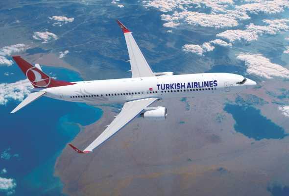 Turkish Airlines будет летать во Львов ежедневно
