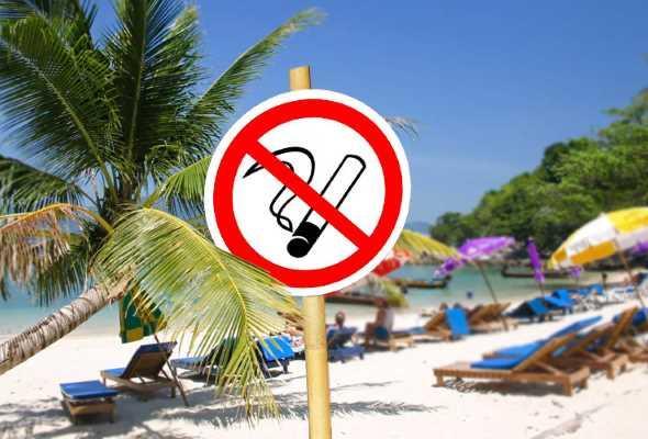 В Таиланде с сегодняшнего дня могут арестовать за курение