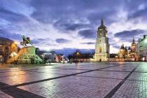 Обнародована биография нового директора Департамента туризма и курортов