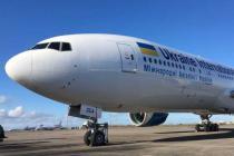 МАУ получила новый 777